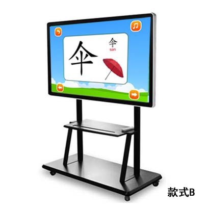 南寧紅外觸摸一體機_銷量好的交互式觸摸一體機推薦