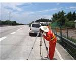山东公路施工控制测量/道路测绘哪家好?环宇是您【不二之选】