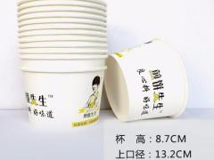 各大平台推荐【海社】六安纸碗公司 六安纸碗定制 六安纸碗供应