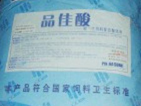 品佳饲料酸化剂【厂家直销】,让利客户,放心选择
