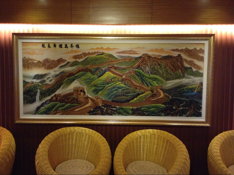 山东绒绣客厅装饰画宗荣手工艺品有限公司专业生产套包