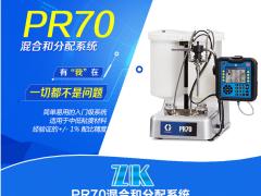 【东莞正科机电】供应固瑞克4+温胶供胶系统