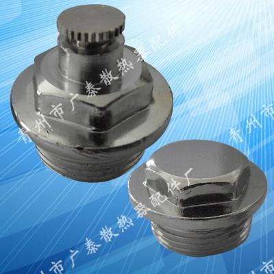 散热器放气阀(价格)-供应、出售【山东散热器放气阀】
