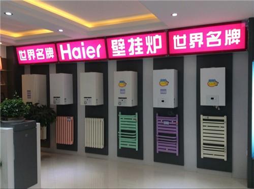 上海空气能中央空调价格、最全、批发搭配优惠