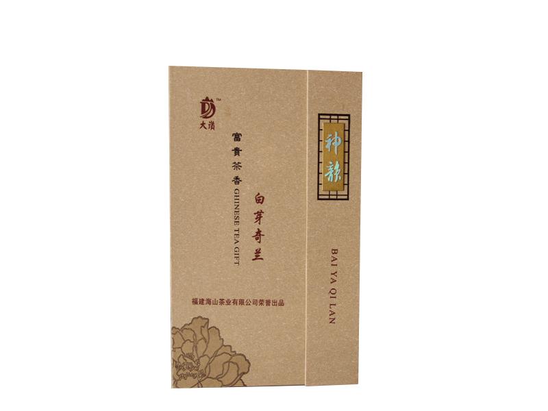 【优质白芽奇兰供应】白芽奇兰茶/白芽奇兰茶叶 选{海山茶业}