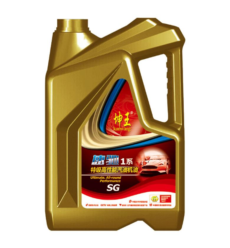 塑料机油桶机油