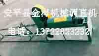 【经典款】河北调直机专卖 优质调直机厂家 金海