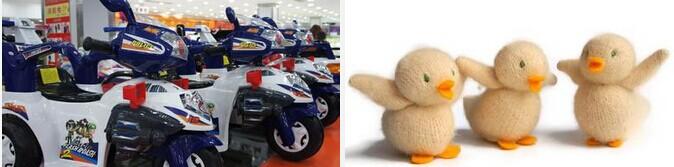 回收库存遥控汽车飞机收购电动小玩具 转业变卖