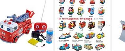 回收庫存遙控汽車飛機收購電動小玩具 轉業變賣