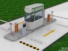 长沙道闸|湖南道闸|湖南停车场系统长沙停车收费系统
