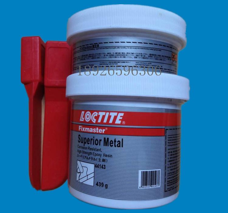 美国原装loctite44143 进口乐泰金属修补剂