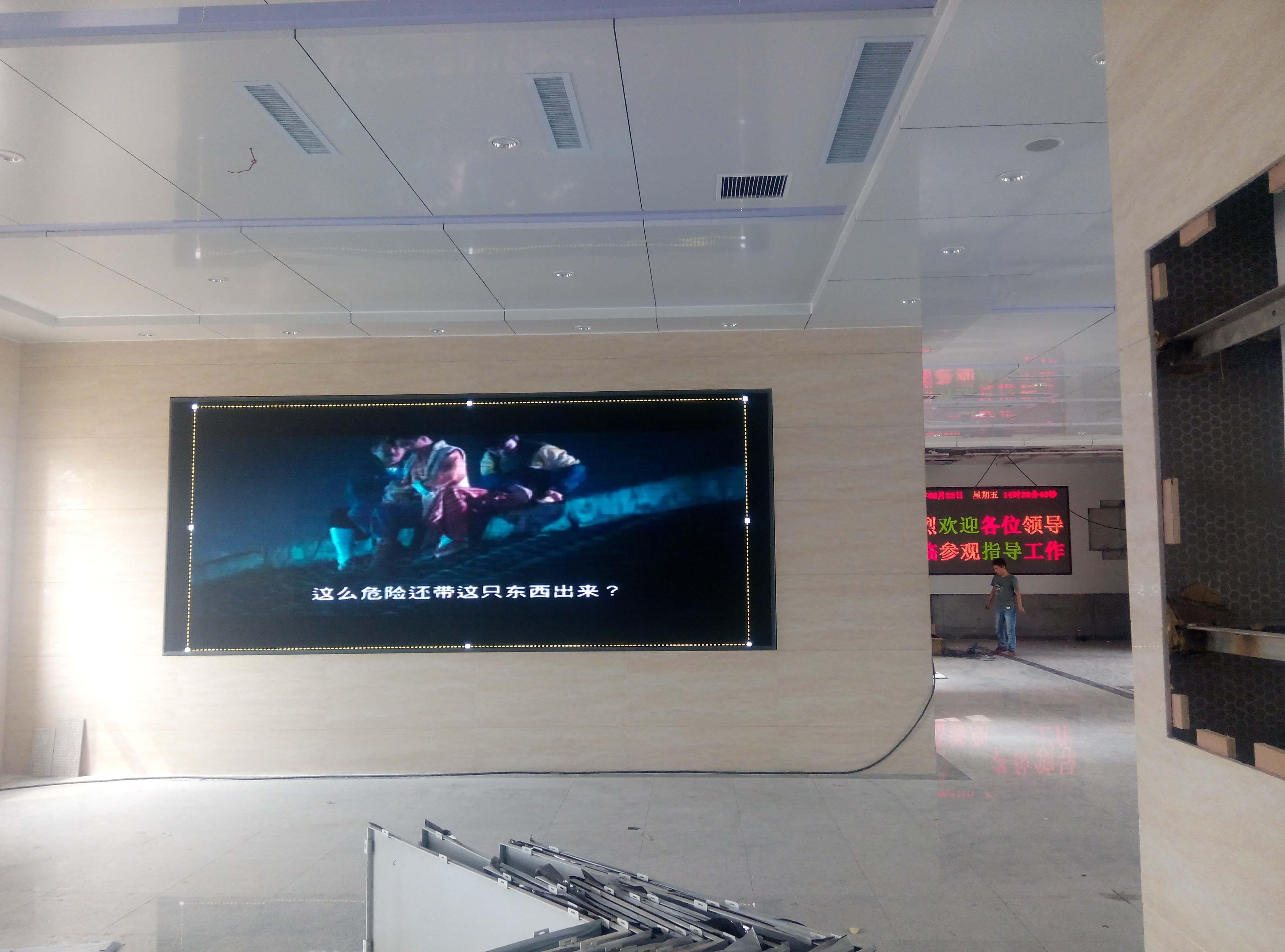 济宁LED显示屏厂家专业设计定制各种LED显示屏,欢迎咨询。