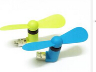库存手机小风扇回收小米灯 收购充电器耳机线数据线