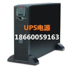 烟台山特UPS/烟台山特维修站/山特UPS烟台销售中心
