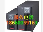 威海山特/威海UPS维修/威海蓄电池更换/威海UPS供应商