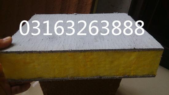 浙江外墙保温岩棉复合板 水泥竖丝岩棉复合板机制抗裂砂浆复合板
