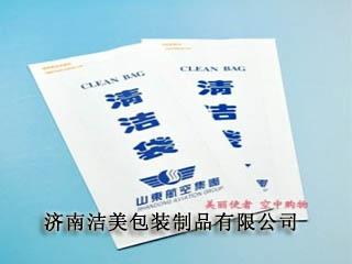济南清洁袋【认准】洁美包装,质优价廉信誉保证
