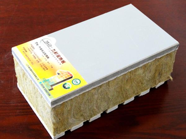 岩棉保温装饰板价格|【荐】物超所值的岩棉保温装饰板_厂家直销