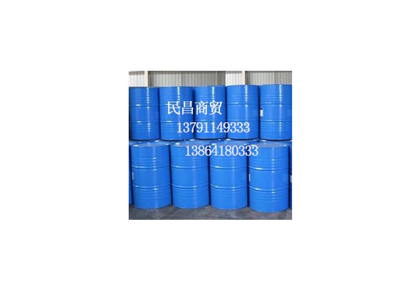 【任性放价】,山东醋酸甲酯生产厂家超低价供应,品质保证!