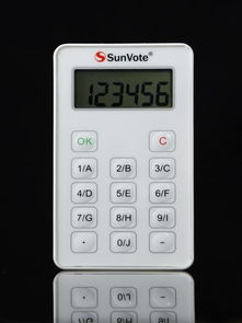 沈阳自动导览器公司 沈阳自动导览器供应 沈阳自动导览器【热】
