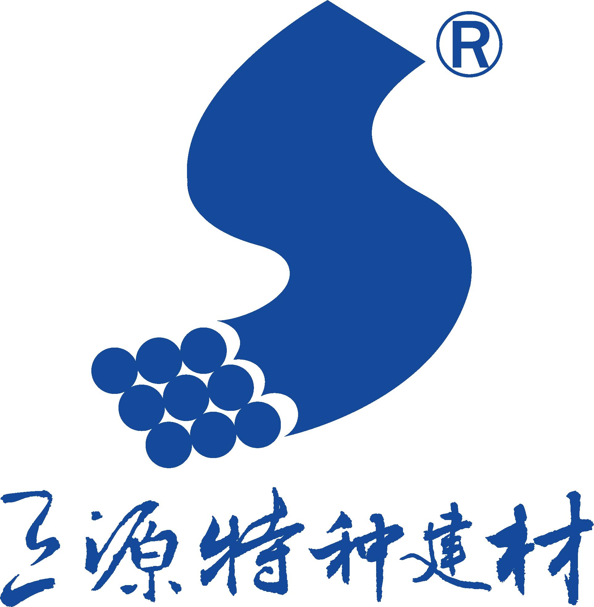 SAC高性能混凝土改性密实剂-武汉三源