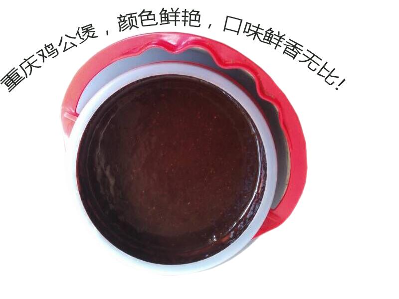 「山东鸡公煲酱料批发」选择【百味鲜】,鲜香美味,激活你的味蕾