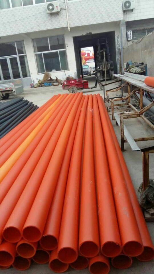 電力電纜護套管-好用的mpp電力保護套管價格