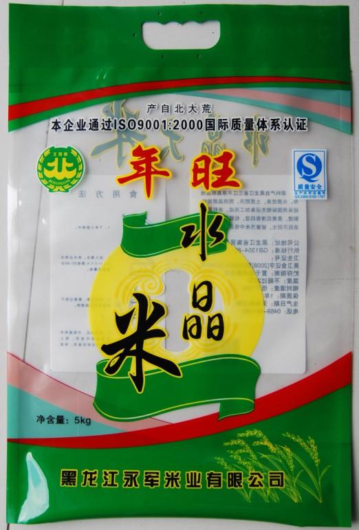 西藏食品包裝袋 買耐用的大米包裝袋,就到宏源包裝