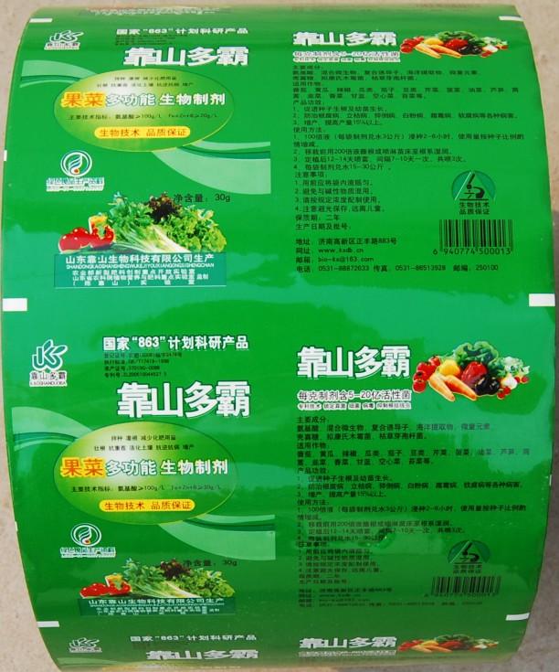 紙塑復合袋批發 山東物美價廉的自動包裝卷膜推薦