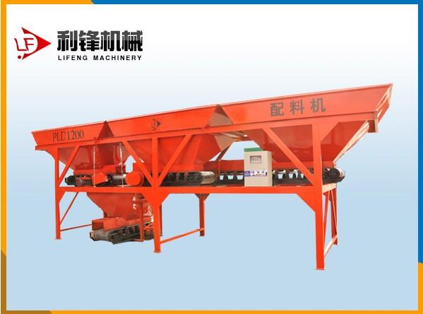 PLD系列混凝土配料機供應_山東實惠的混凝土配料機哪里有供應