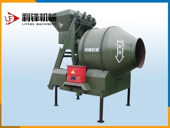 供應混凝土攪拌機_利鋒機械混凝土攪拌機價格