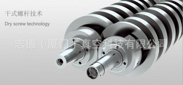 福州真空泵-廈門維修螺桿式干泵哪家專業