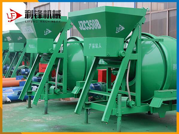 青州混凝土攪拌機-供應山東價格合理的JZC350B混凝土攪拌機